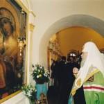 Иерусалимская икона Божией Матери. Крестовоздвиженский ставропигиальный женский монастырь