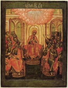 Сошествие Святого Духа на апостолов. Икона праздника